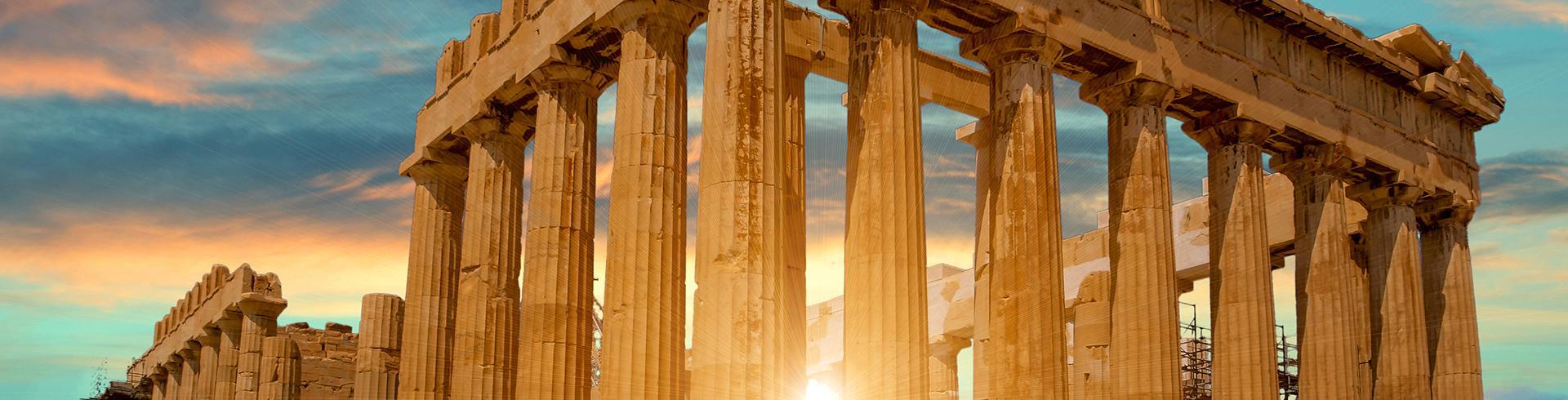 Vols nice athenes pas cher s jour athenes a roport de nice for Sejour en grece